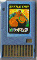 File:BattleChip255.png