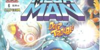Archie Mega Man Issue 6