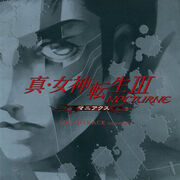 SMT3 Extra Cover