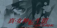Shin Megami Tensei III: Nocturne Maniax Soundtrack extra version