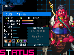 File:Yaksa Devil Survivor 2 (Top Screen).png