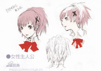 File:Persona 3 female.jpg