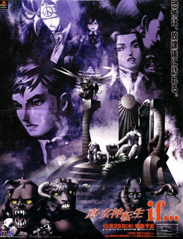 Arquivo:SMT if... PlayStation poster.jpg