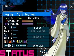 File:Devil Survivor 2 (USA) 53 30704.png