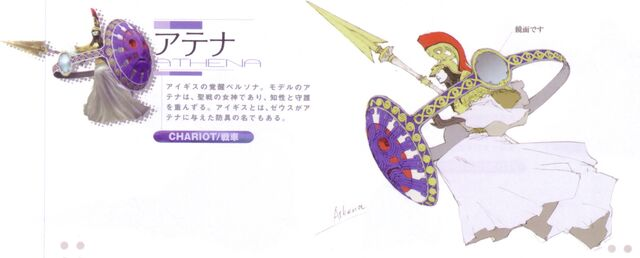 File:P3 Athena Concept.jpg