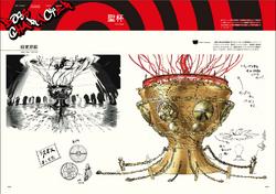 Holy Grail Concept Art P5