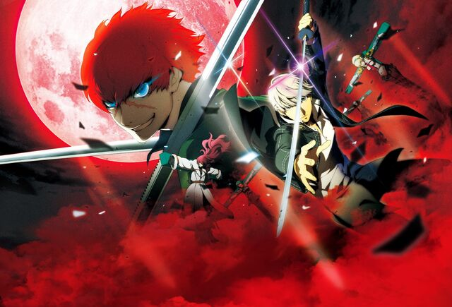 File:P4U2 Official Website Artwork.jpg