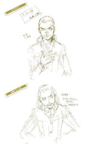 File:Persona 4 daisuke 3.jpg