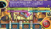 Persona 4 golden 26