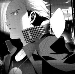 Persona 4 manga Kanji