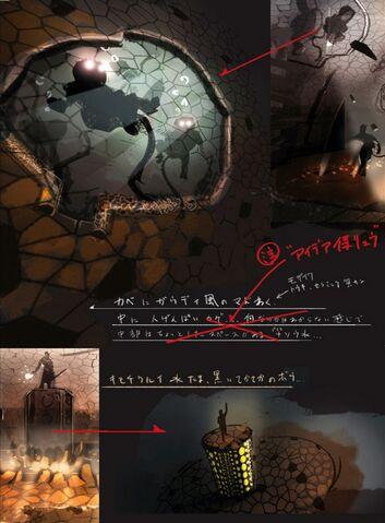 File:Pluto Castle 2 SMTIV.jpg