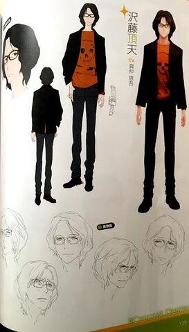 File:TMS concept of Chouten Sawafuji.jpg