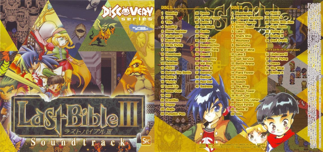 File:Disc1lastbible3.png