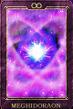 Annihilation card EP