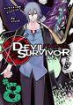 DS Manga Volume 08.jpg