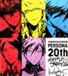 Persona 20th Anniversary Commemoration Illustrated, 13.png