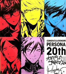 Arquivo:Persona 20th Anniversary Commemoration Illustrated, 13.png
