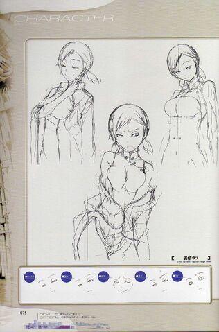 File:Fumi sketch.jpg