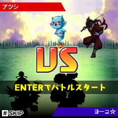 File:DC Mobile 03.jpg