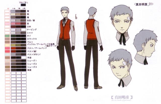 File:Persona 3 Akihiko anime.png