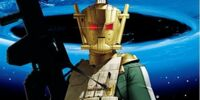 Shin Megami Tensei: Strange Journey Original Soundtrack