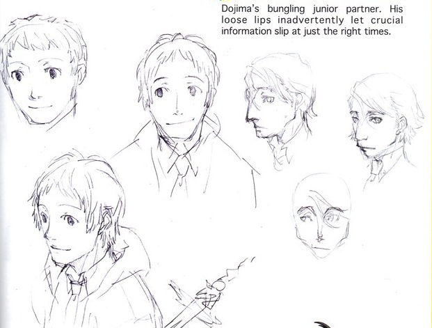 File:Persona 4 Adachi 2.jpg