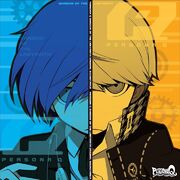 PQ OST Cover