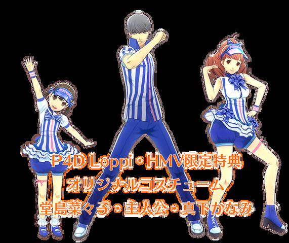 File:P4D Loppi DLC.png