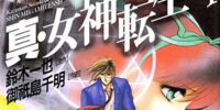 Shin Megami Tensei: Tokyo Revelation