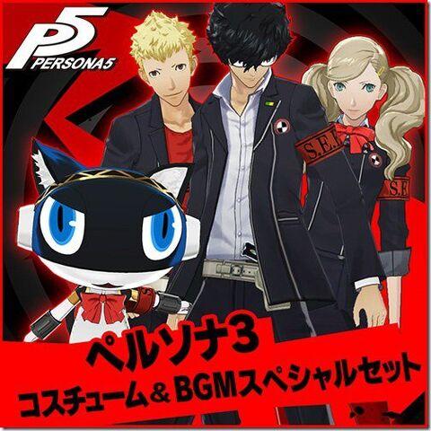 File:P5 Gekkoukan High School costumes DLC.jpg