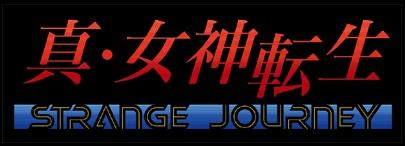 File:StrangeJourney.png