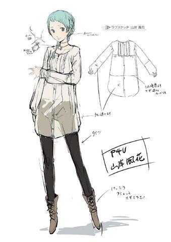 File:Fuuka P4AU.jpg