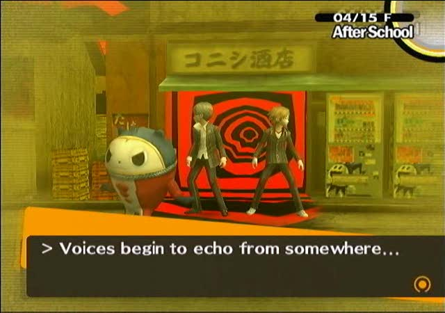 File:Persona 4 Twisted Shopping 2.jpg