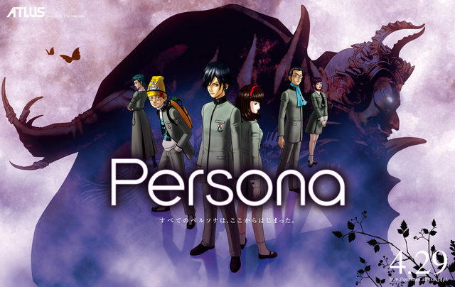Arquivo:Persona1Cast.png