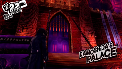 Persona 5 Kamishida palace entrance