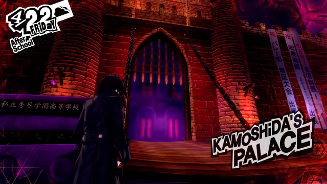 File:Persona 5 Kamishida palace entrance.png
