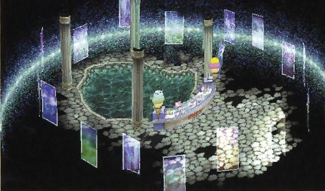 File:Trish's Fountain.JPG