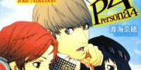 Persona 4: Your Affection