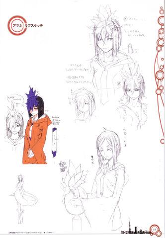 File:Amane concept 1.jpg
