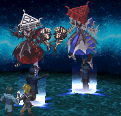 File:Duel Hades.png