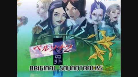 Shin Megami Tensei Persona 2 Innocent Sin OST Joker