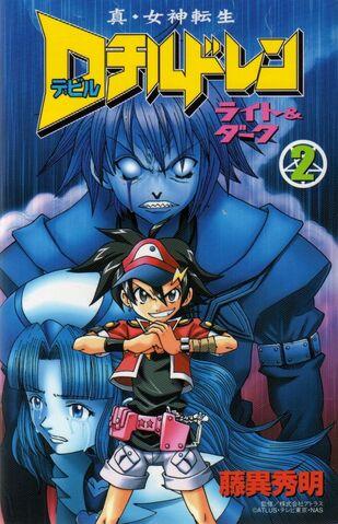 File:DC LD Manga 2.jpg