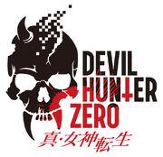 Shin Megami Tensei - Devil Hunter Zero