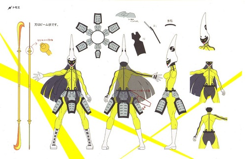 File:Concept sprite of Tomoe.jpg