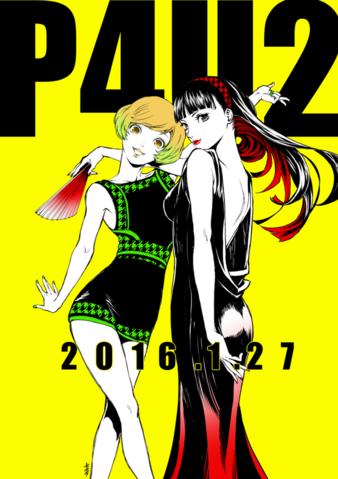 File:P4U2 advertisement illustration of Chie and Yukiko by Rokuro Saito.png