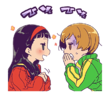 PSC official line stickers 37