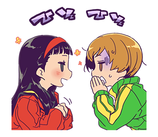 File:PSC official line stickers 37.png