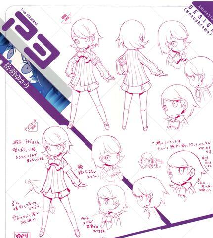 File:PQ Yukari Animation Design.jpg