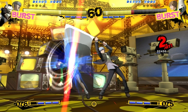 File:Persona-4-The-Ultimate.jpg