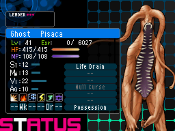File:Devil Survivor 2 Pisaca (Top Screen).png
